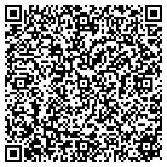 QR-код с контактной информацией организации EMD +, ЧП