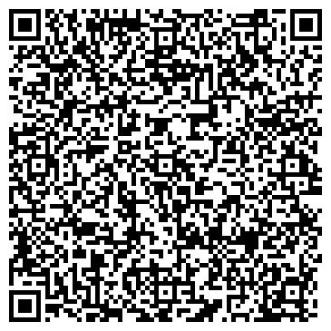 QR-код с контактной информацией организации Грак, ЧП (Grak)