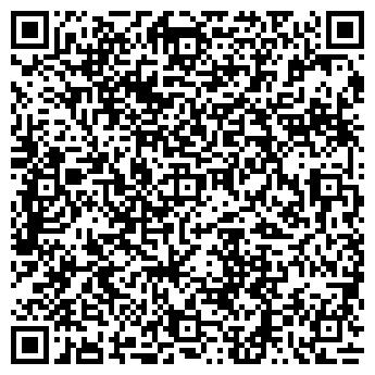 QR-код с контактной информацией организации Ютек, ООО