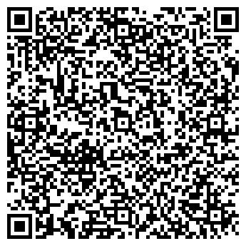 QR-код с контактной информацией организации Ант вижн, ООО