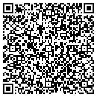 QR-код с контактной информацией организации Раритет-П, ЧП