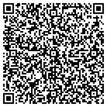 QR-код с контактной информацией организации Риф, ООО НПО