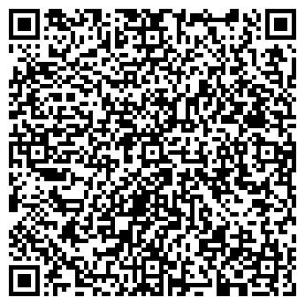 QR-код с контактной информацией организации Арма-Ресурс, ООО
