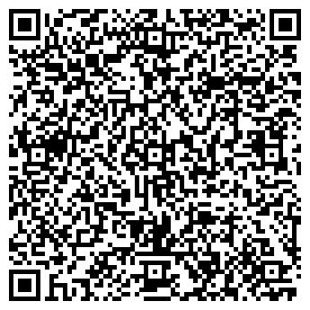 QR-код с контактной информацией организации Триумф-Пак, ООО