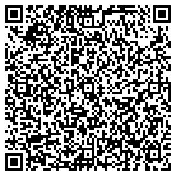QR-код с контактной информацией организации Миратекс, ООО