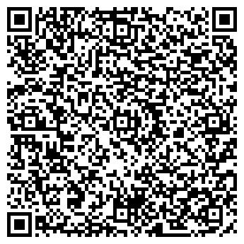 QR-код с контактной информацией организации Скерцо, ООО