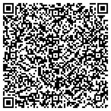 QR-код с контактной информацией организации Янтарь-Черкассы, ООО