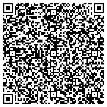 QR-код с контактной информацией организации Рекламное агентство Халиф, ООО