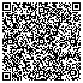 QR-код с контактной информацией организации Альфа Реклама, OOO