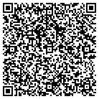 QR-код с контактной информацией организации Тета-Престиж, ЧП