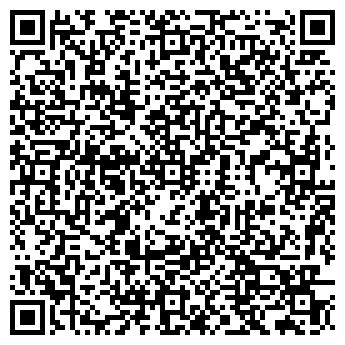 QR-код с контактной информацией организации Инфо 3000, ООО