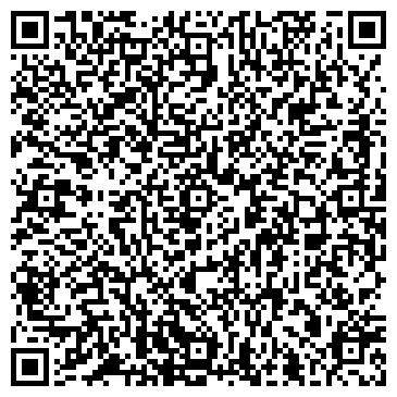 QR-код с контактной информацией организации Студия-13, ООО