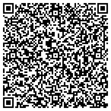 QR-код с контактной информацией организации Артикс (Artix), ООО