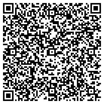 QR-код с контактной информацией организации Авекс групп, ЧП