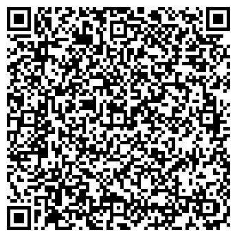 QR-код с контактной информацией организации Дата Медиа РА, ООО