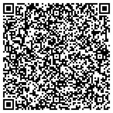 QR-код с контактной информацией организации Толстых А.В.,ЧП