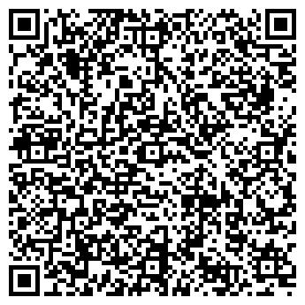 QR-код с контактной информацией организации АВС Сервис, ООО