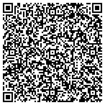 QR-код с контактной информацией организации РПО Зеленый Дракон, ЧП