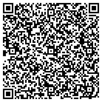 QR-код с контактной информацией организации Мега-Полиграф, ООО