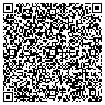 QR-код с контактной информацией организации Дом Рекламы, ООО
