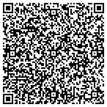 QR-код с контактной информацией организации ВебСтарТер, ООО