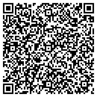 QR-код с контактной информацией организации Итак, ООО