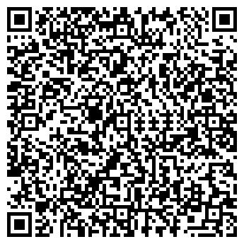 QR-код с контактной информацией организации Сфера-Принт, СПД