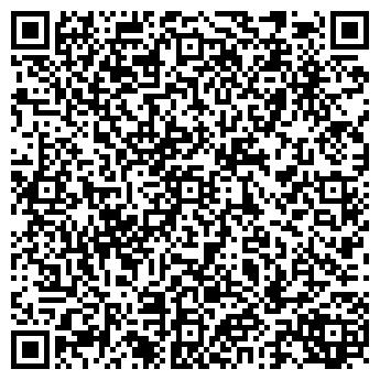 """QR-код с контактной информацией организации ЧП """"ПОЛИГРАФИЧ ПЛЮС"""""""