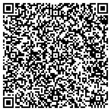QR-код с контактной информацией организации Монотон, ООО