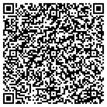 QR-код с контактной информацией организации Свадебная полиграфия, ЧП
