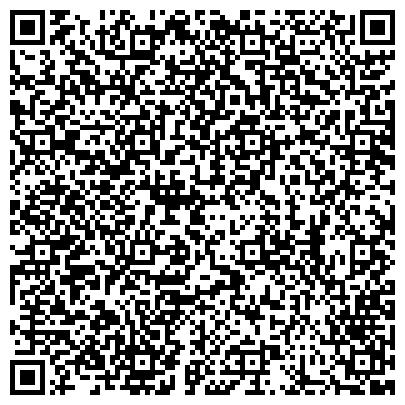 QR-код с контактной информацией организации A.I.D.A, Студия дизайна и рекламы, ЧП