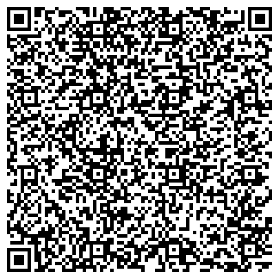 QR-код с контактной информацией организации Государственный научно-исследовательский центр Украинской железной дороги (ГНИЦ УЖД), ГП