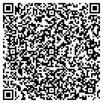 QR-код с контактной информацией организации Витал-Пресс, ООО