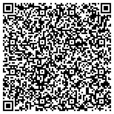 QR-код с контактной информацией организации Рекламне агентство Люкс, ООО