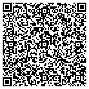 QR-код с контактной информацией организации Зосимова, ЧП