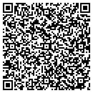 QR-код с контактной информацией организации Корал, ООО