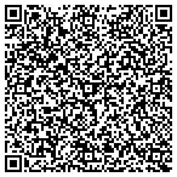 QR-код с контактной информацией организации Центр цифровой печати, ООО