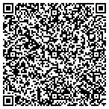 QR-код с контактной информацией организации ЛСИ ГРУП (LSee group), ООО