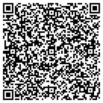 QR-код с контактной информацией организации Анва Принт, ООО