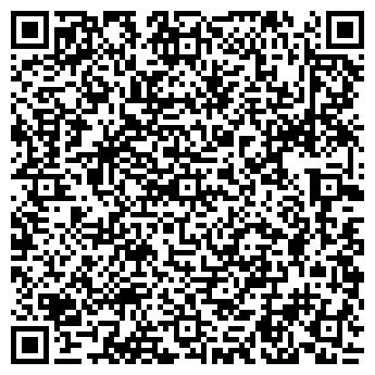 QR-код с контактной информацией организации Роми, ООО