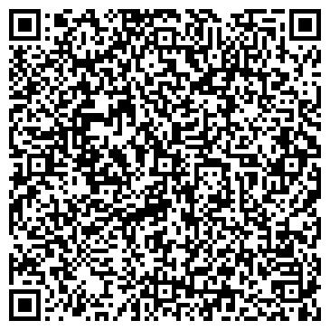 QR-код с контактной информацией организации Черниговское УПП УТОС