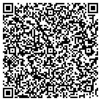 QR-код с контактной информацией организации Орион-Флекс, ООО