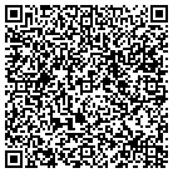 QR-код с контактной информацией организации Ультра - Дизайн, ООО