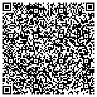 QR-код с контактной информацией организации Алекса, Компания