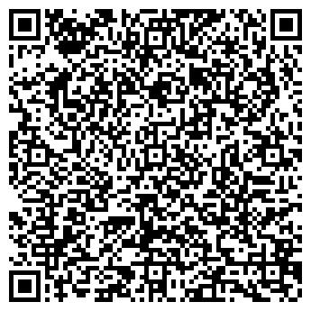 QR-код с контактной информацией организации Ересков О.В, СПД