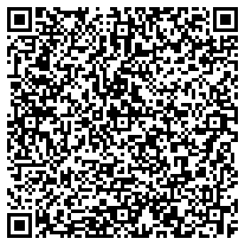 QR-код с контактной информацией организации Алеф, ООО