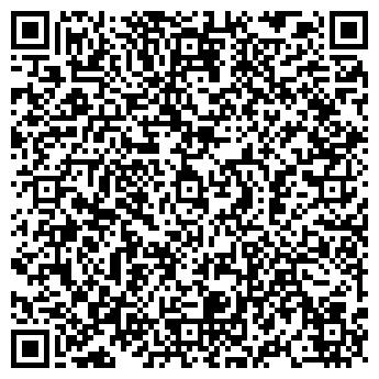 QR-код с контактной информацией организации Успех,ЧП