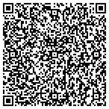 QR-код с контактной информацией организации Винтерра, ООО