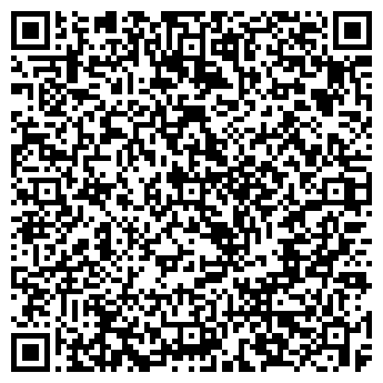 QR-код с контактной информацией организации Улисс, ЧП