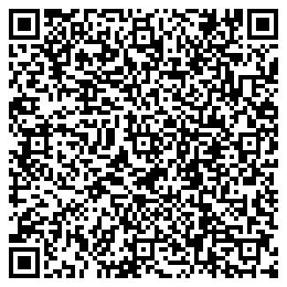 QR-код с контактной информацией организации Востокзернопродукт, ООО
